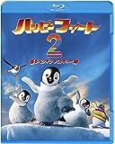 ハッピー フィート2 踊るペンギンレスキュー隊 [Blu-ray]