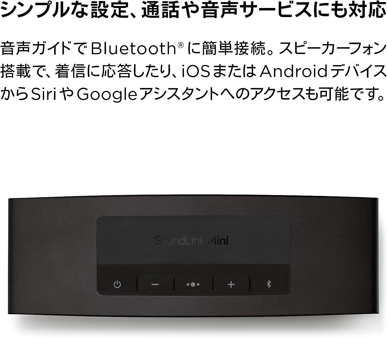 Bose SoundLink Mini Bluetooth speaker II ポータブルワイヤレススピーカー