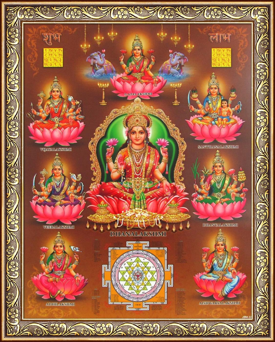 Avercart Goddess Lakshmi with 8 Forms Poster 8.5x11 inch Framed (with Frame  Size: 10.5x13 inch): Amazon.in: Home & Kitchen