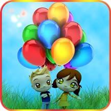 Baby Boom Balloon