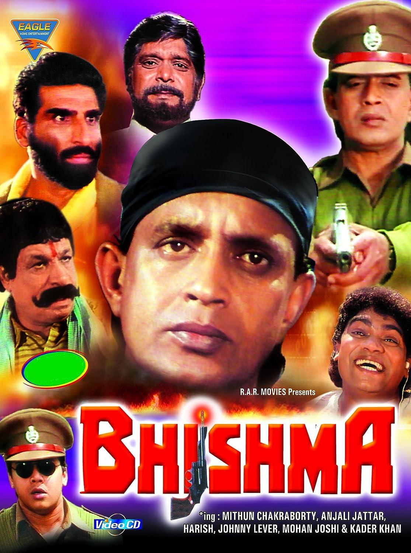 Bhishma Amazon In Mithun Chakraborty Harish Anjali Jathar Jagdish A Sharma Mithun Chakraborty Harish Movies Tv Shows