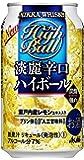ニッカ 淡麗辛口 ハイボール (350ml×24本)×3箱