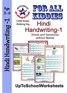 Hindi Flash Cards Kit: Learn 1,500 basic Hindi words and phrases