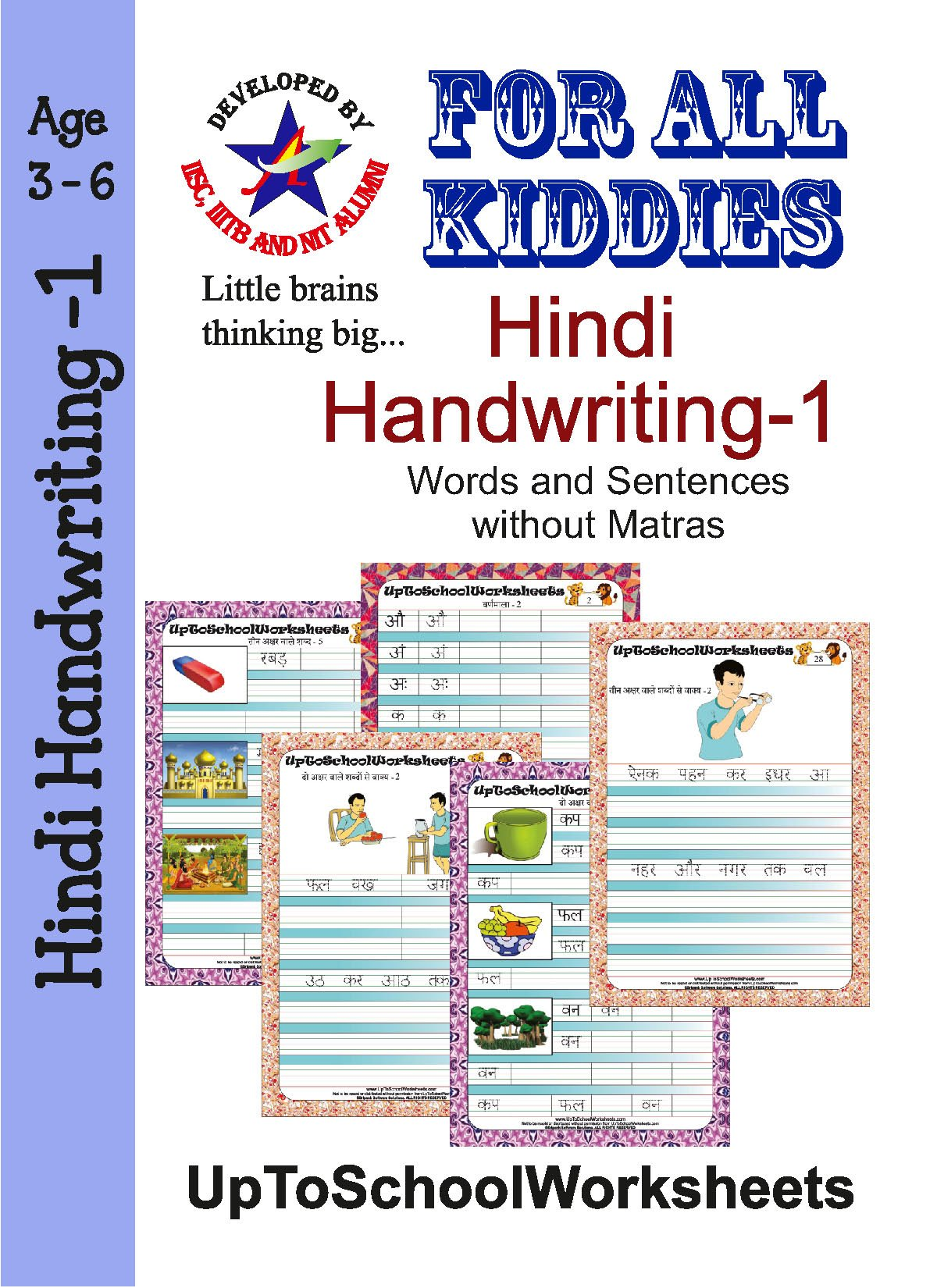 Amazon Buy Hindi Handwriting Worksheets 1 2 And 3 Letter