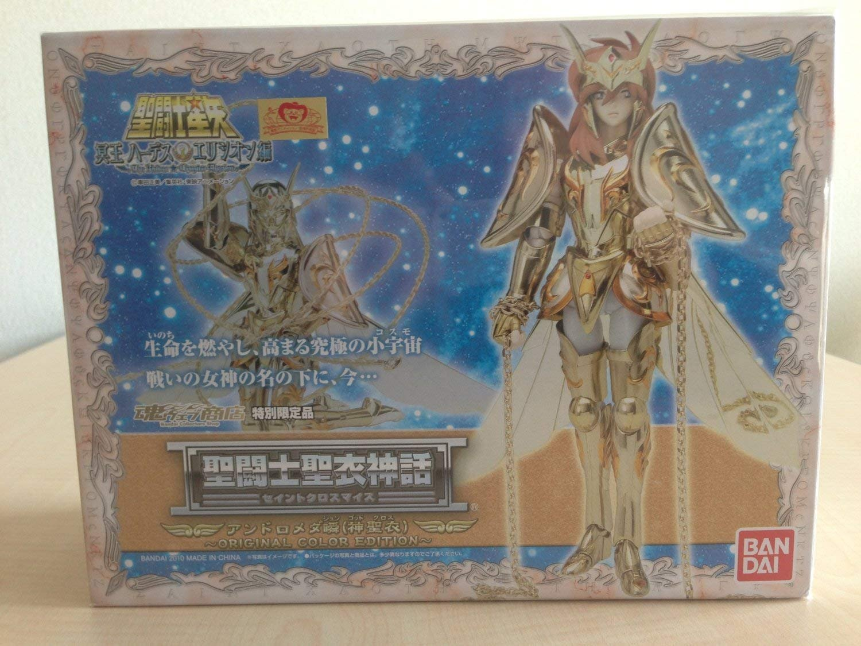 Soul web limited Saint Cloth Myth Andromeda Shun (God Cloth) ~ ORIGINAL COLOR EDITION ~ (japan import)