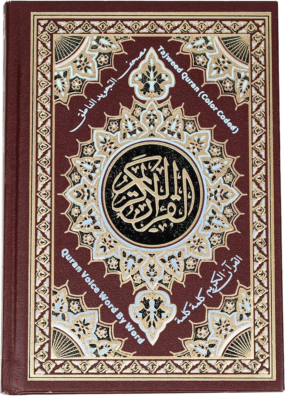 Salamstore The Qur An Book Point Read Pen Elektronik