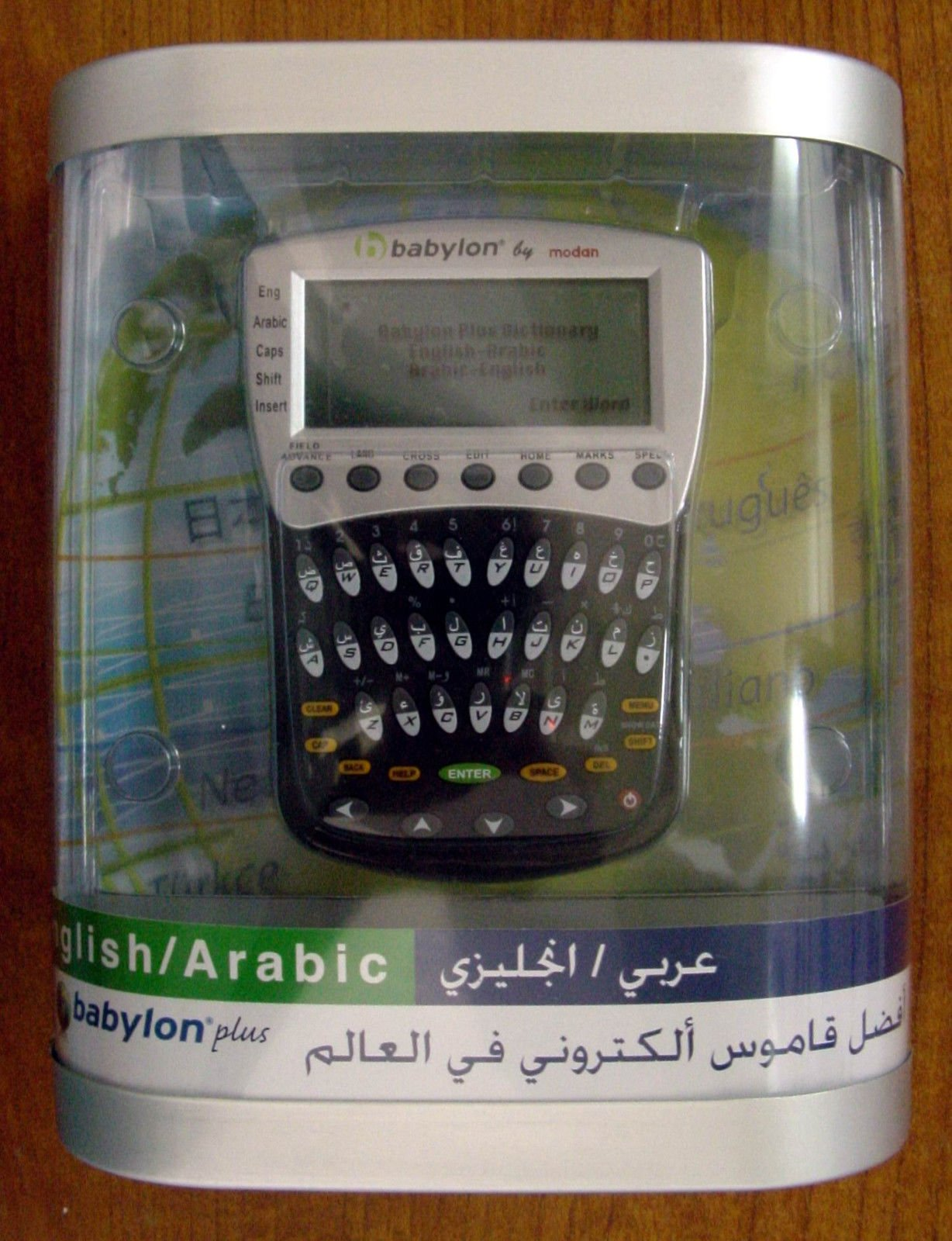 NEW BABYLON ELECTRONIC DICTIONARY EN/AR ENGLISH - ARABIC TRANSLATOR by Babylon