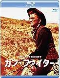 ガン・ファイター 【ブルーレイ版】 [Blu-ray]