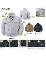 空調服-長袖ワークブルゾン 服のみ KU91400 6(シルバー) L