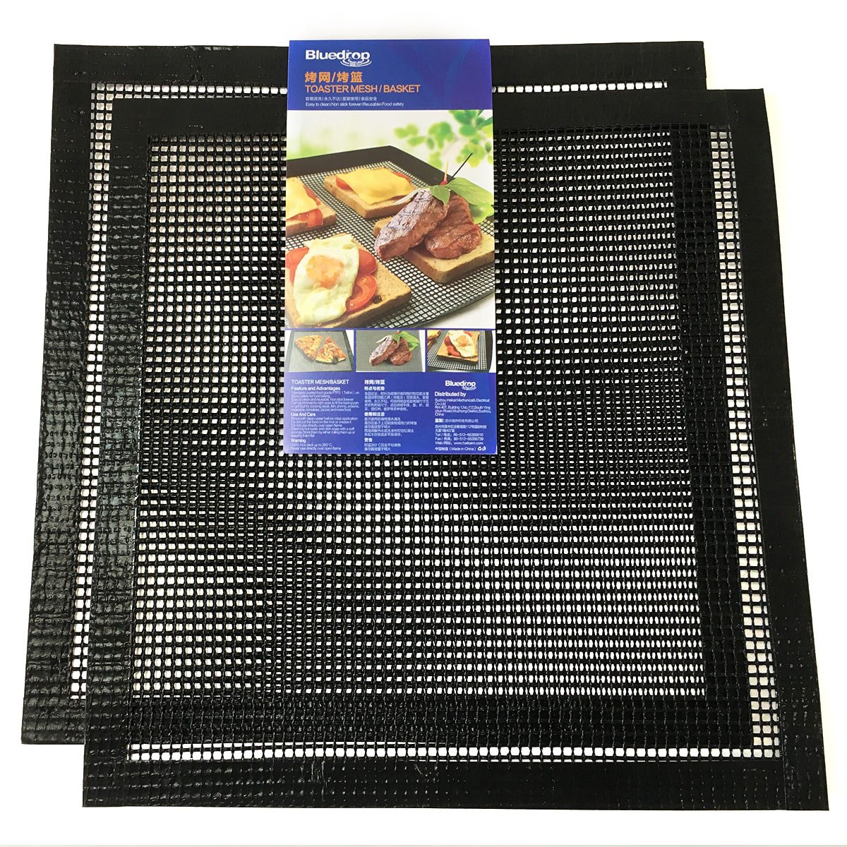 Bluedrop PTFE Open Mesh Crispy Baking Mats Quick Oven Liners Dehydrator Sheets Non Stick Perforated Toaster Meshes Pack of 2 by Bluedrop