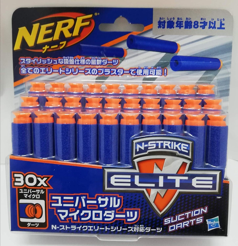 NERF n-strike elite universal micro darts: Amazon.es: Juguetes y ...