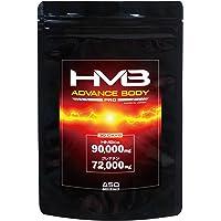 HMB Ca 90000mg クレアチン 72000mg ADVANCE BODY (アドバンス ボディ) 450粒 【国内製造】