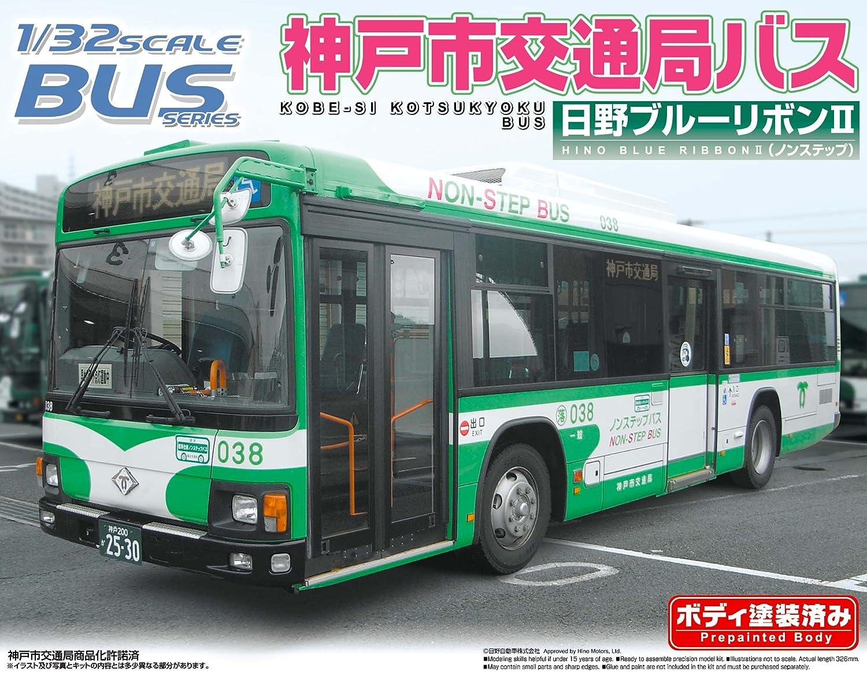 青島文化教材社 1/32 バス No.32 神戸市交通局バス 日野ブルーリボンII路線 B0026IBCXI