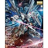 ZGMF-X10A Freedom Gundam Ver. 2.0: Gundam Master