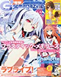 電撃G's magazine (ジーズマガジン) 2015年 05月号 [雑誌]
