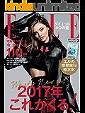 ELLE Japon (エルジャポン) 2017年 02月号 [雑誌]