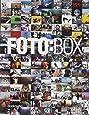 Foto:Box. Le immagini dei più grandi maestri della fotografia internazionale