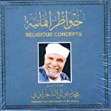 Religious Concepts By Sheikh Mohammad Mutawalli