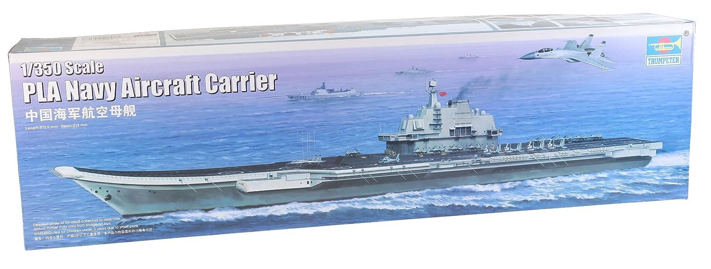 トランペッター 1/350 中国 練習艦隊旗艦 練習空母 シーラン プラモデル B0079L2C0Y