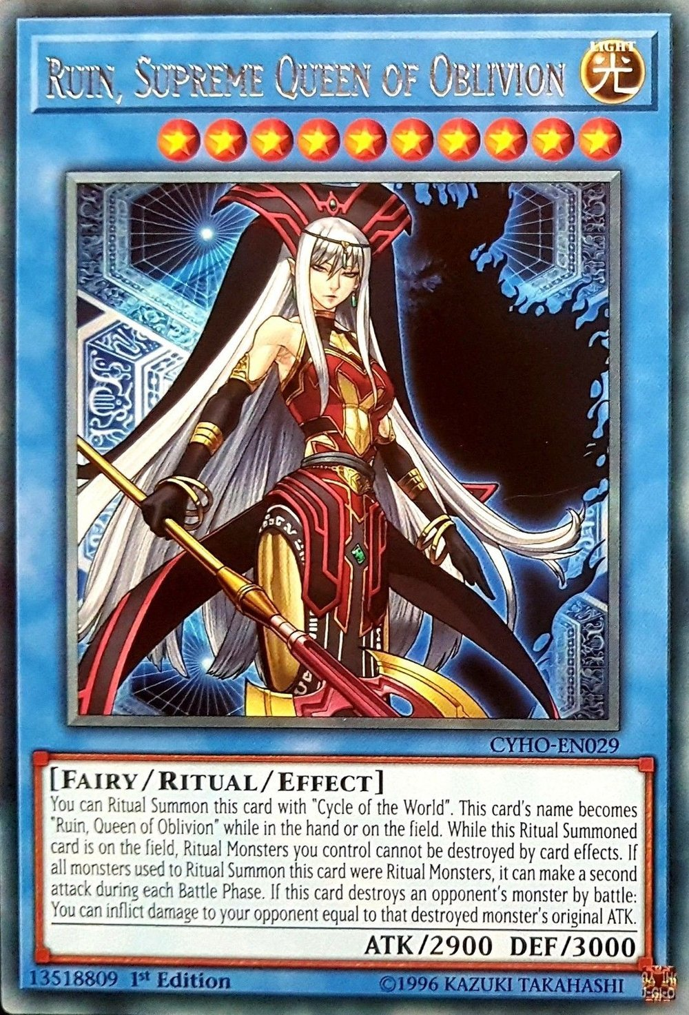 Yu-Gi-Oh! - Ruin, Supreme Queen of Oblivion - CYHO-EN029 - Rare - 1st  Edition - Cybernetic Horizon