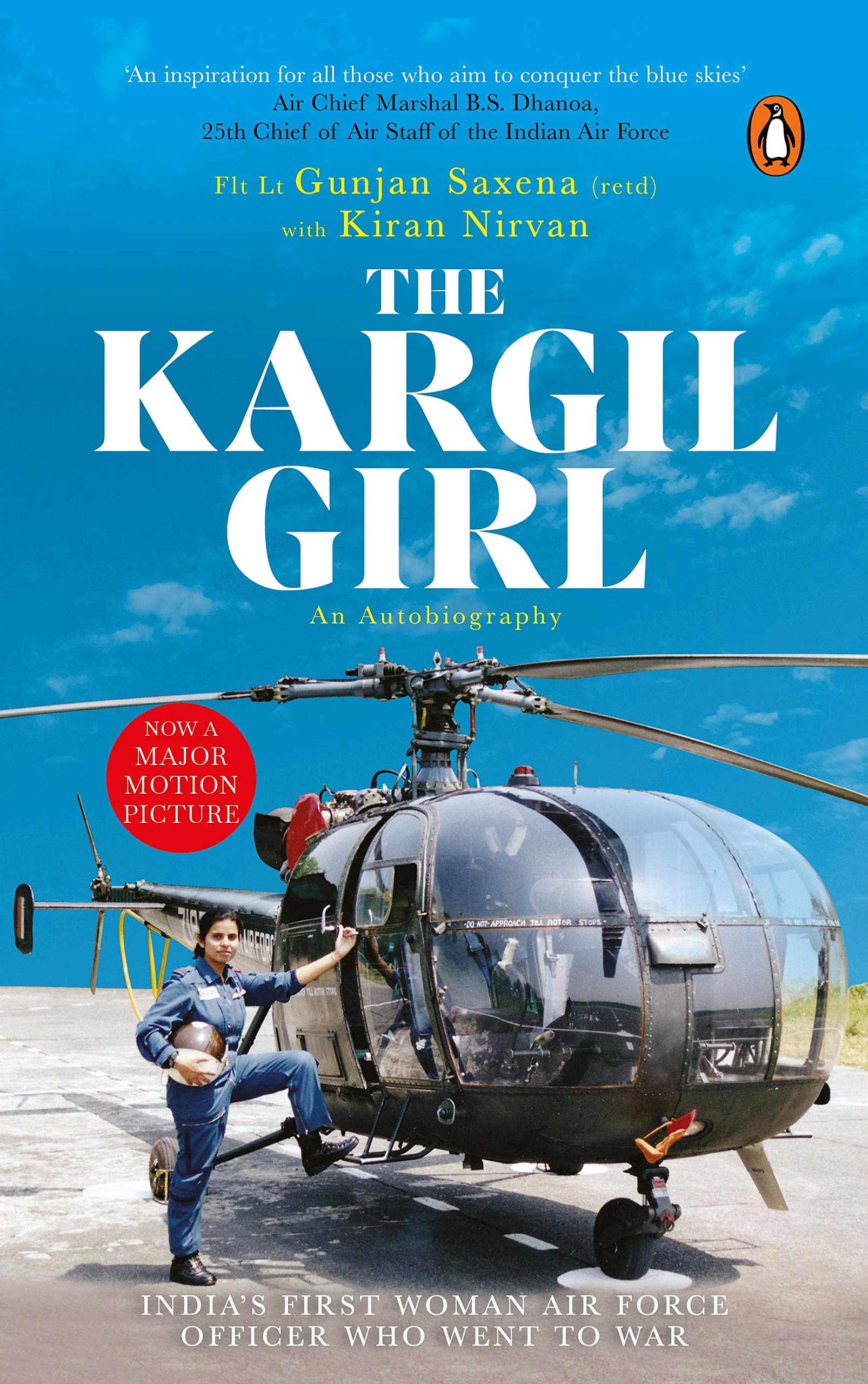 Buy The Kargil Girl An Autobiography Book Online At Low Prices In India The Kargil Girl An Autobiography Reviews Ratings Amazon In