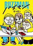 バズマン (SPA!コミックス)
