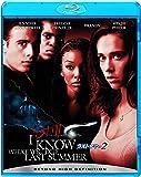 ラストサマー2 [Blu-ray]