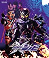仮面ライダージオウ スピンオフ RIDER TIME 仮面ライダーシノビ [Blu-ray]