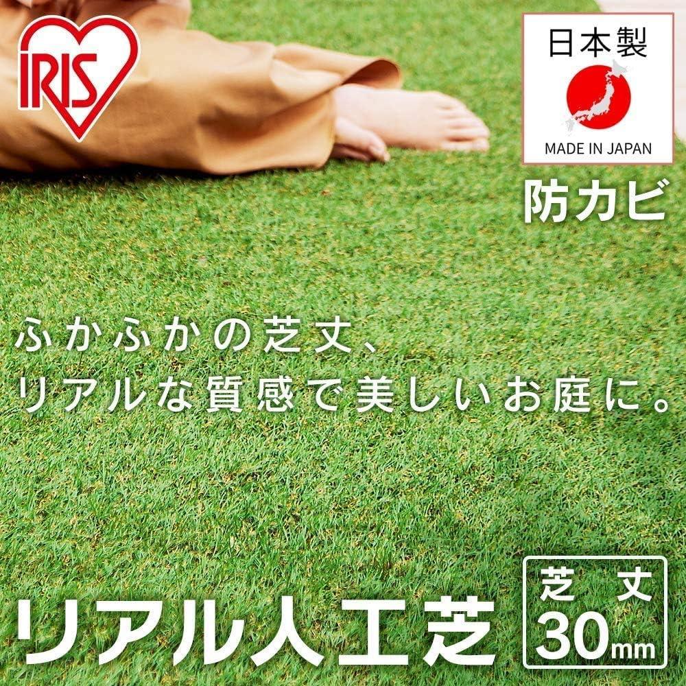 【ベランダや庭に】人工芝の人気おすすめランキング20選のサムネイル画像