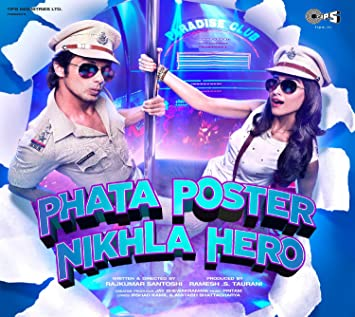 Dhating Naach Dj Mix Mp3 Song