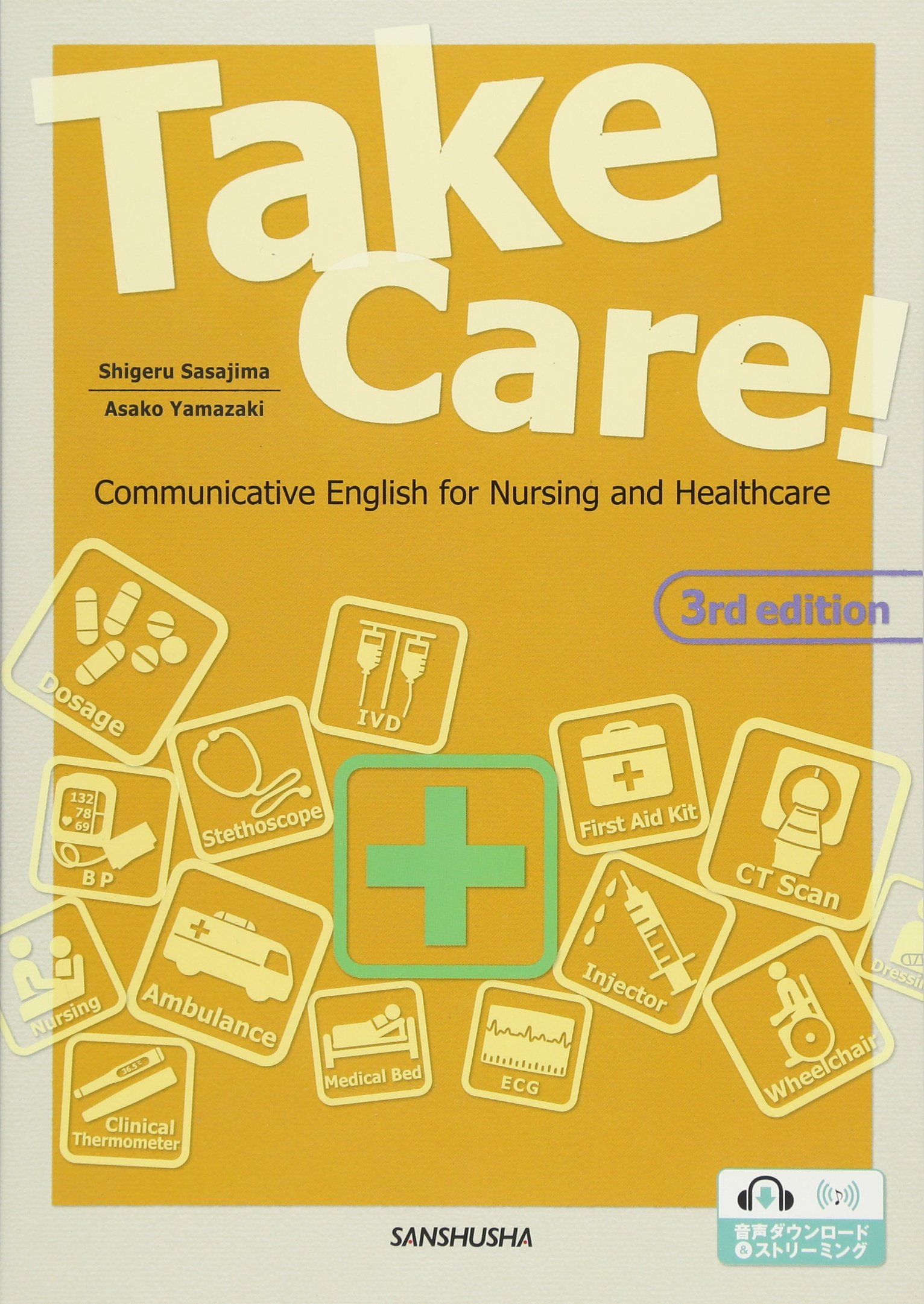 Download English take care of [third edition]-Take Care! [Third Edition] Communicative English for Nursing and Healthcare ebook