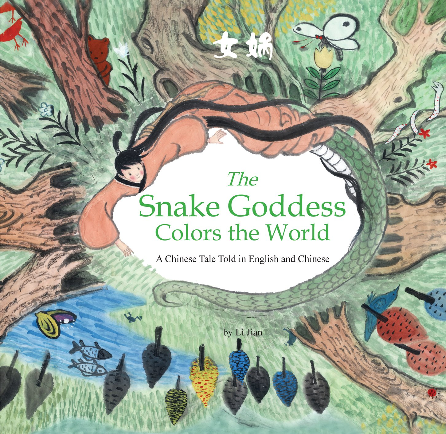 The Snake Goddess Colors the World: Stories of the Chinese Zodiac, A Chinese Tale Told in English and Chinese
