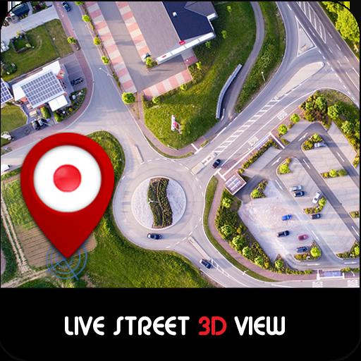 Amazoncom Street View Live World Satellite Map Appstore - Maps satellite street view