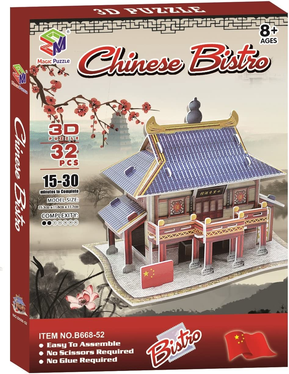 マジックパズル中国パブ、32ピース