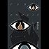 华氏451【刘慈欣倾情推荐,科幻大师布拉德伯里经典代表作,蔡康永奇葩说力荐】 (布拉德伯里逝世5周年纪念版)