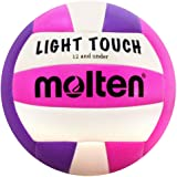 Molten MS240-3 Light Touch Volleyball, Purple/Pink