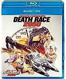 ロジャー・コーマン デス・レース 2050 ブルーレイ+DVDセット [Blu-ray]