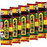 Nagatanien Ochazuke 8pcs Nori Flavor 1.69oz (5 Pack)