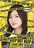 【早期購入特典あり】白石工事中 (オリジナルポストカード付き) [Blu-ray]