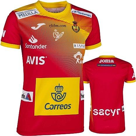 JOMA SPORT Camiseta Oficial Mujer Selección Española de Balonmano ...