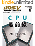 DOS/V POWER REPORT (ドスブイパワーレポート)  2019年6月号[雑誌]