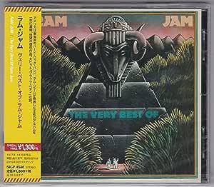 Very Best Of Ram Jam