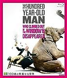 100歳の華麗なる冒険 [Blu-ray]