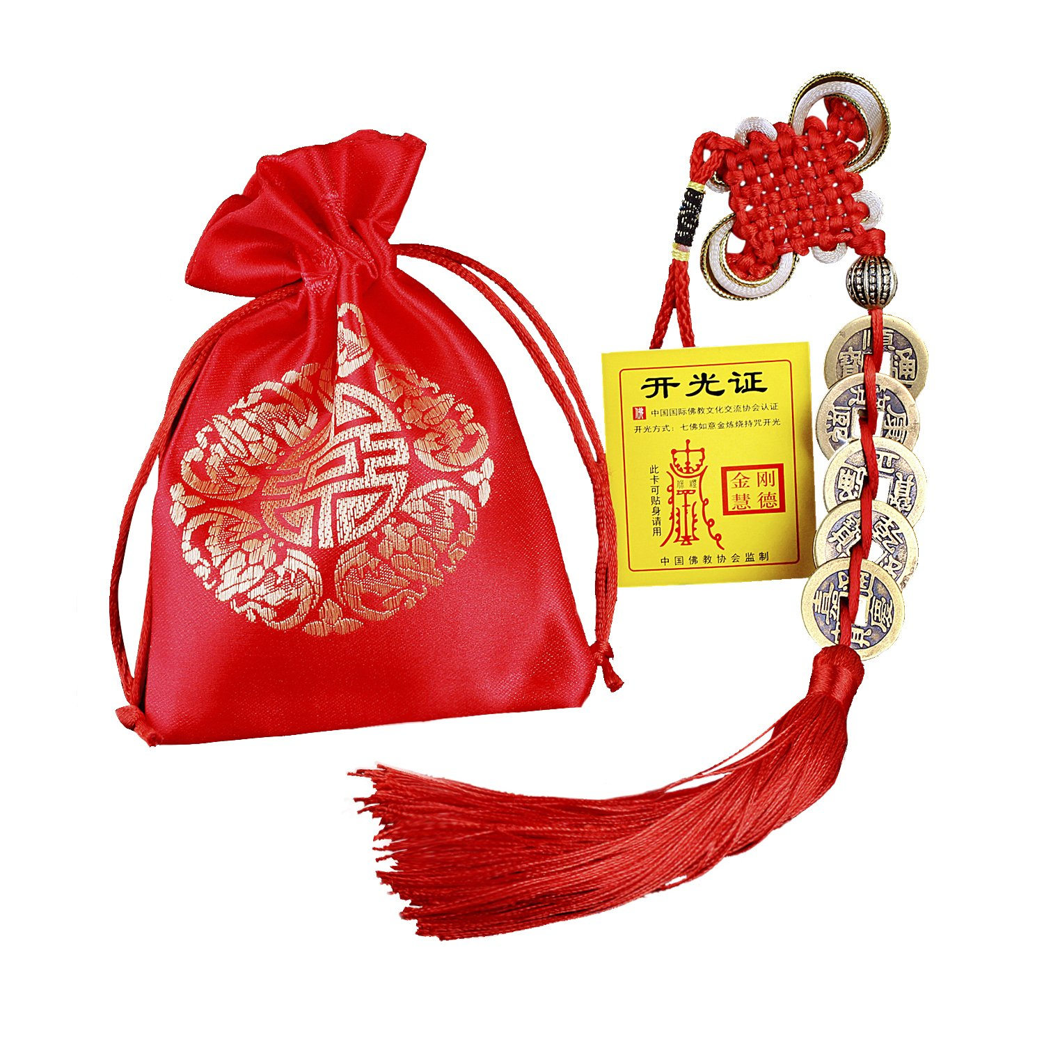 GJMY Feng Shui Coins for Wealth and Success with Chinese Knot Lucky Coins Five Emperor Money(5coins)