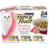 Purina Fancy Feast Grilled Cat Food Variety Pack, Poultry & Beef Grilled Collection - (24) 3 oz. Cans
