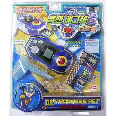 DAPANDA Rockman EXE (Mega Man) : Dx Progress PET Net Version Blue: Toys & Games