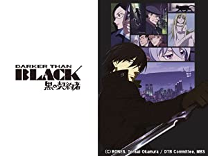 Watch Darker Than Black Season 1 English Dubbed Prime Video Watch the silver guardian full episodes online english dub kisscartoon. watch darker than black season 1