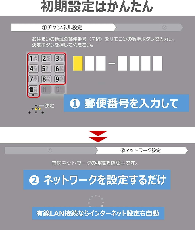 パナソニック 3TB 6チューナー ブルーレイレコーダー 4Kアップコンバート対応 おうちクラウドDIGA DMR-2CG300