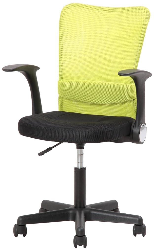 不愉快認知スーダンサンワダイレクト ゲーミング座椅子 2WAY 肘乗せ & 背もたれ 大型肘置き 角度調整 メッシュ 150-SNCF016