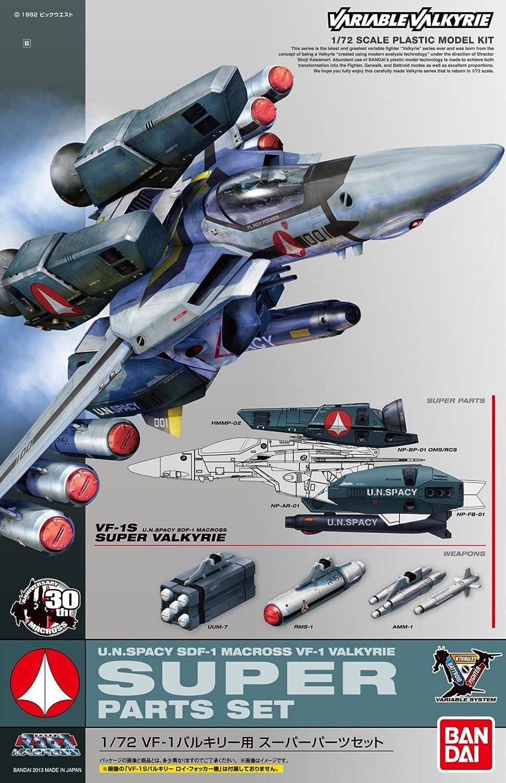 BATTROID VF-1J 1//72 SCALE MODEL KITS MADE BY BAN DAI MACROSS BATTROID VF-1S